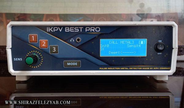 فلزیاب IKPV BEST PRO