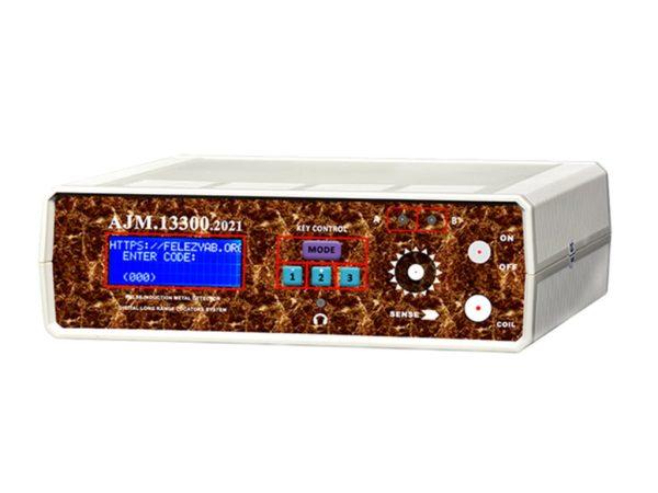 فلزیاب AJM 13300